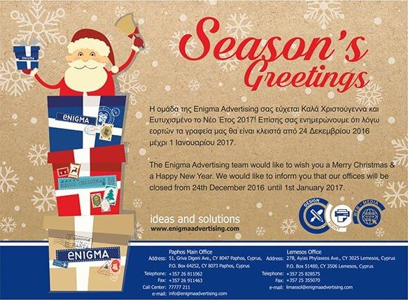 Christmas Holidays Images.Enigma Christmas Holidays