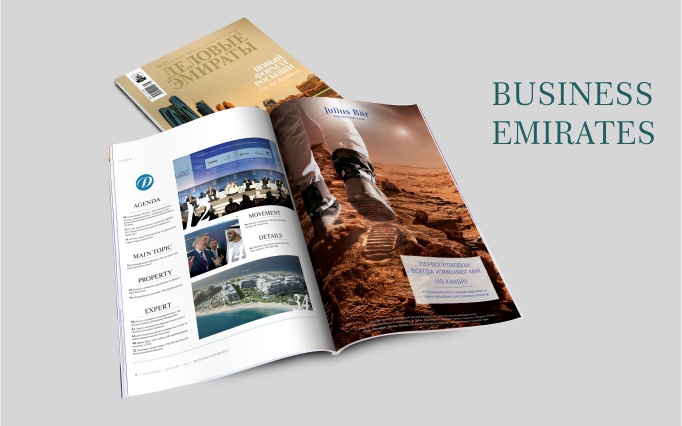 Business emirates
