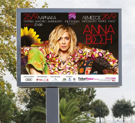 Outdoor Advertising-Anna Vissi