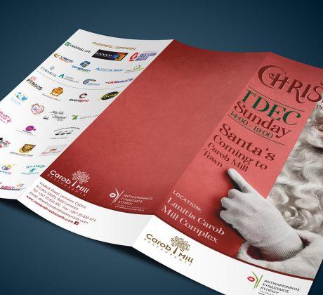 Carob Mills Event
