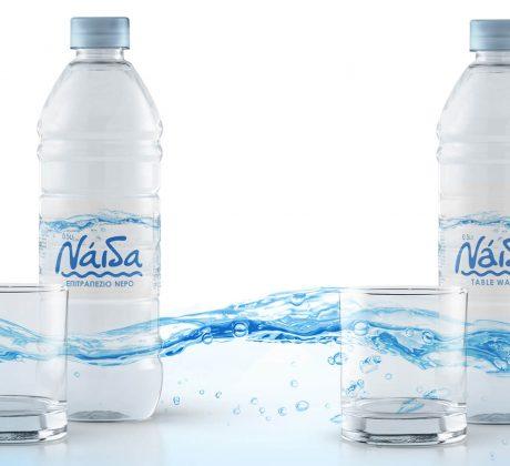 Naida Brand