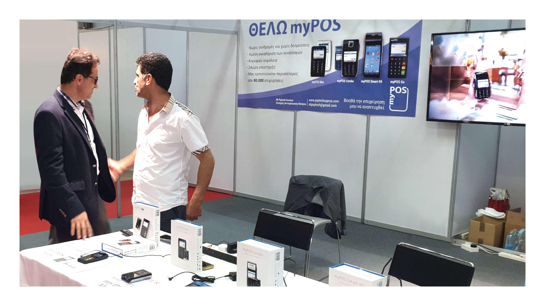 Horeca Exhibition 2019-MyPos